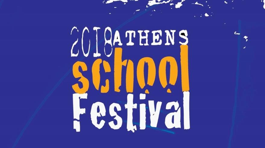 10ο Athens School Festival, Τεχνόπολη δήμου Αθηναίων