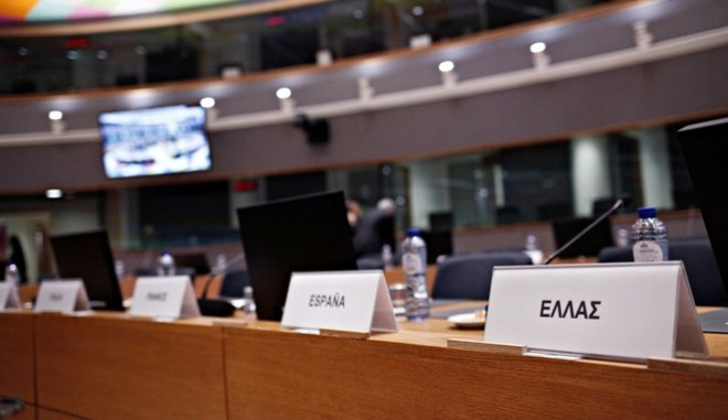euroworking group