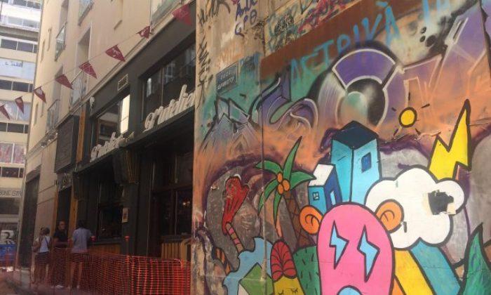 odos-grafity