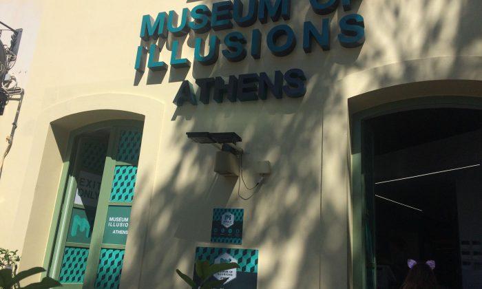 Μuseum of Illusions
