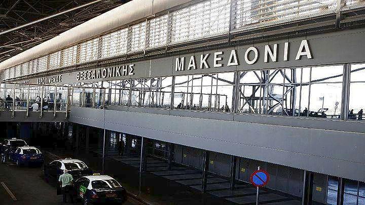 Αεροδρόμιο «Μακεδονία»