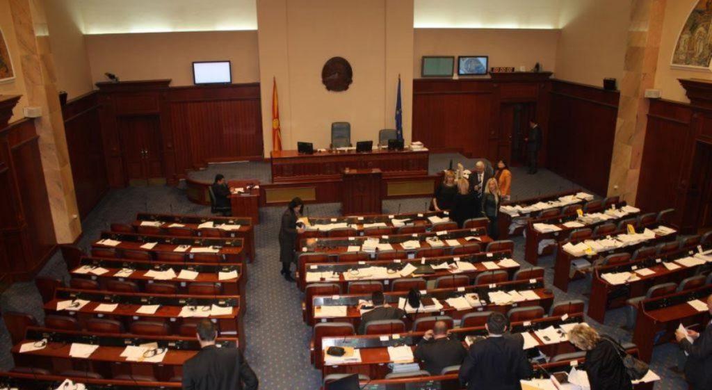 Κοινοβούλιο πΓΔΜ