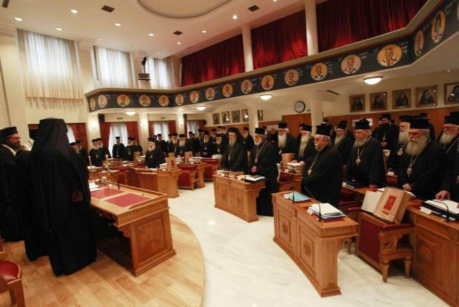 Συνεδριάζει η ΔΙΣ της Εκκλησίας της Ελλάδος - Στην ατζέντα τα νέα μέτρα για την αποτροπή διασποράς του κορονοϊού | ΑΘΗΝΑ 9,84