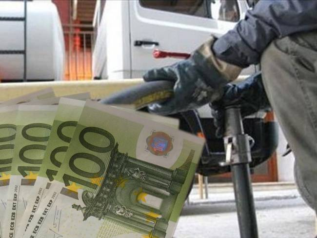 επίδομα πετρελαίου