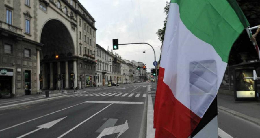 Ιταλία, σημαία