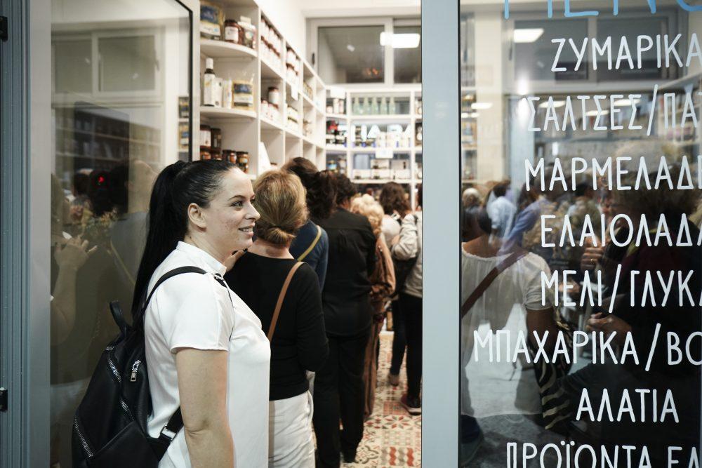 dimotiki_agora_kipselis