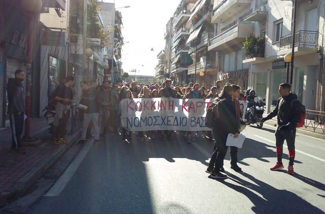 Πορεία διαμαρτυρίας φοιτητών των Τ.Ε.Φ.Α.Α.