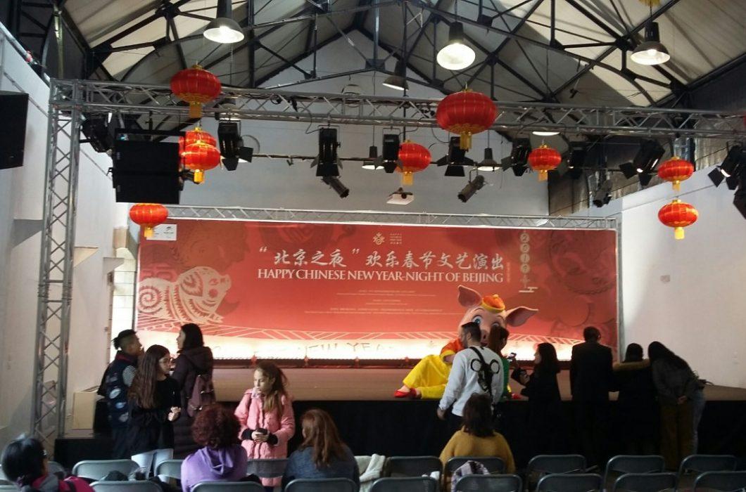 Κινέζικη Πρωτοχρονιά στην Τεχνόπολη 4