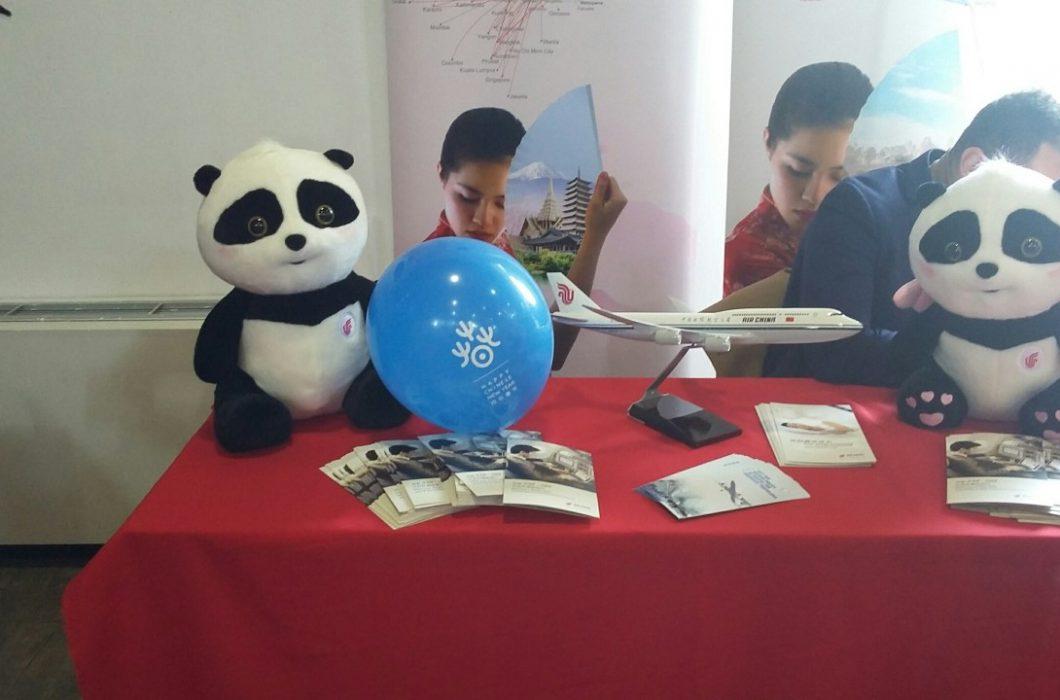 Κινέζικη Πρωτοχρονιά στην Τεχνόπολη 3