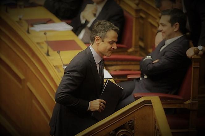 Μητσοτάκης-Τσίπρας στη Βουλή
