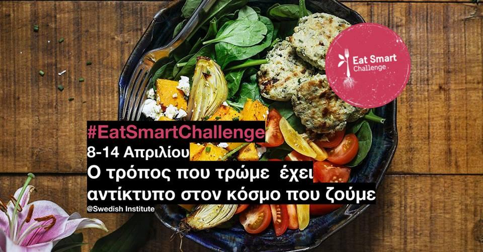 #EatSmartChallenge