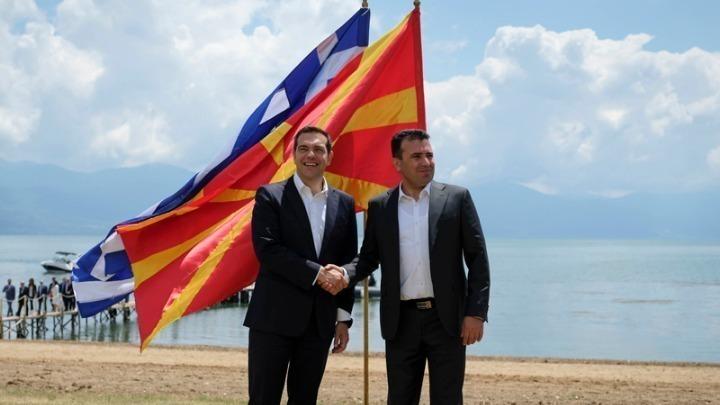 Ιστορική επίσκεψη Τσίπρα στη Β. Μακεδονία 02/04/2019