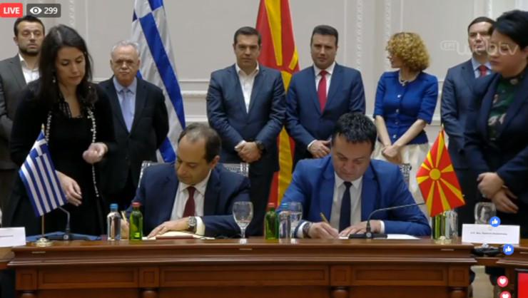 Υπογραφή διμερών συμφωνιών Ελλάδας-Β. Μακεδονίας 02/04/2019