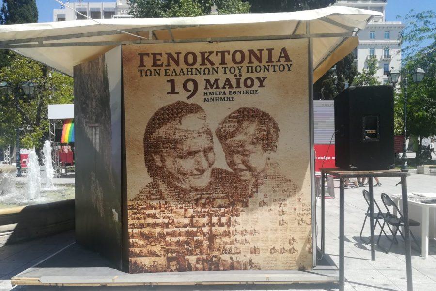 gemoktonia_pontion