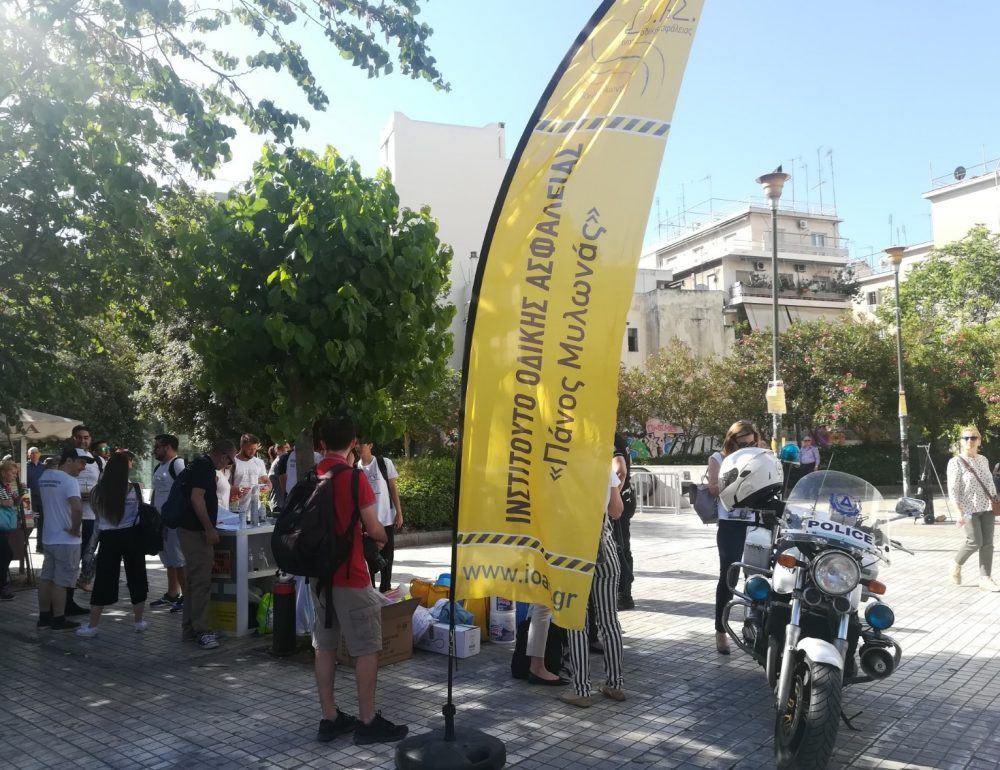 Clean Up_Safety Day