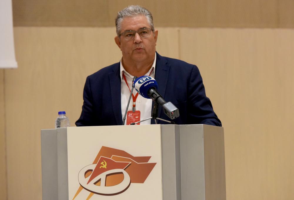 Δ. Κουστούμπας στην 21η Διεθνή Συνάντηση των ΚΚ,