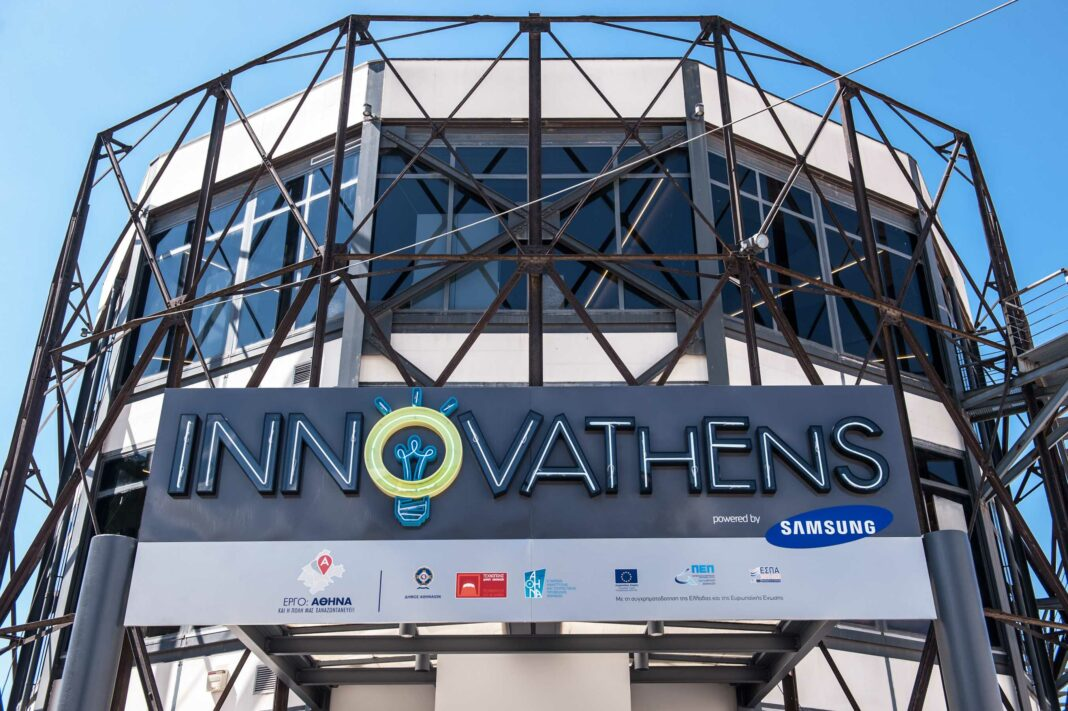 InnovAthens-powered-by-Samsung