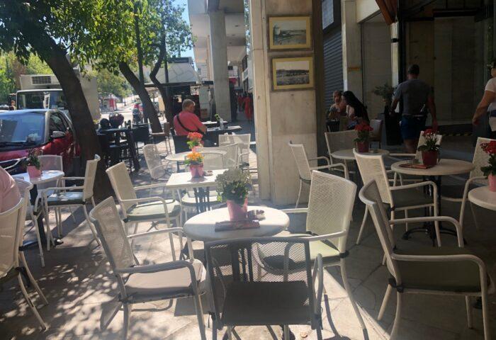 Καφετεροα-Αθηνα