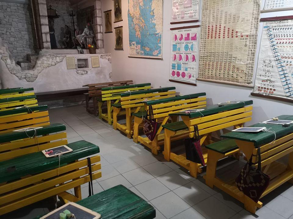 Μουσείο Ελληνικής Παιδείας
