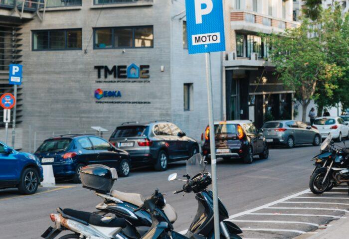 θέσεις στάθμευσης δικύκλων