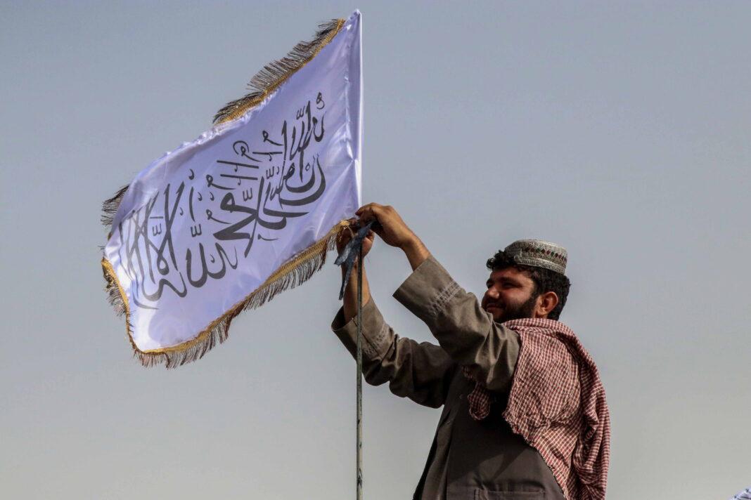 Αφγανιστάν Καμπούλ Ταλιμπάν σημαία