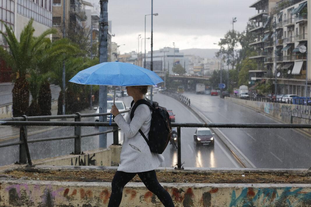 βροχή κακοκαιρία