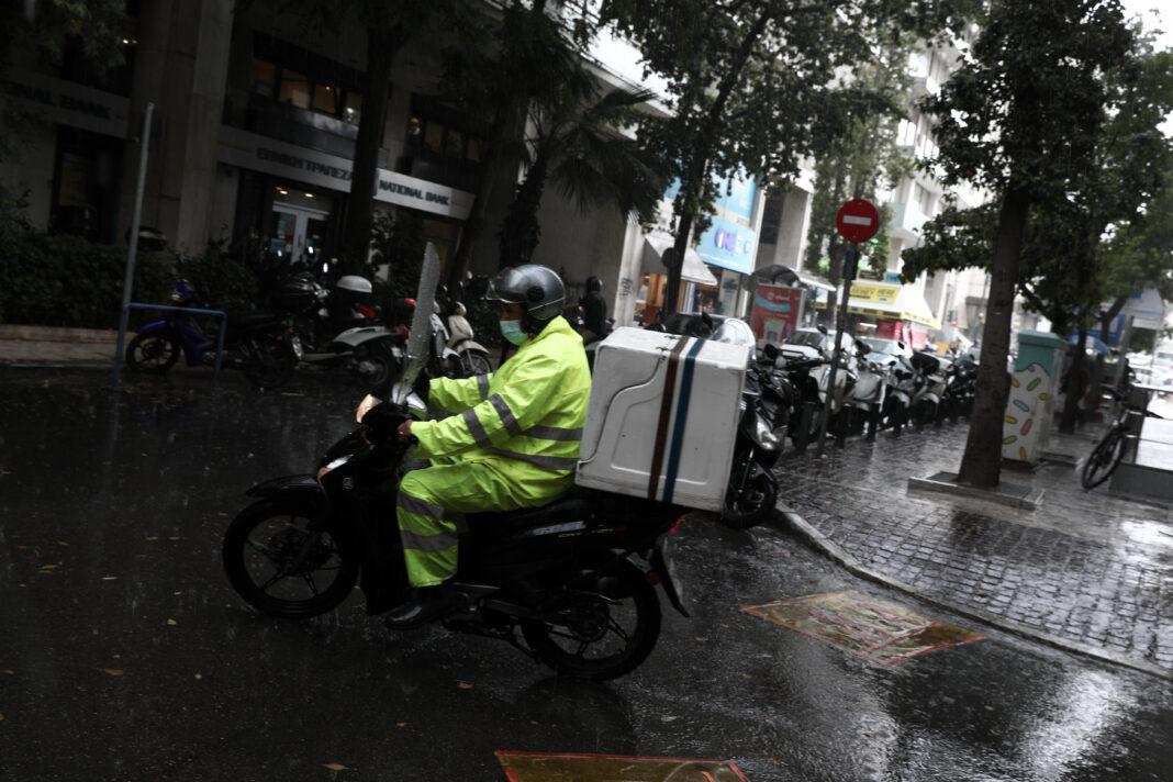 ντελίβερι βροχή ταχυμεταφορείς